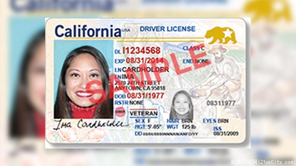 加州发行新驾照  符合联邦标准可以登机使用
