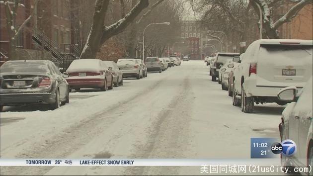 芝城降雪五英寸  道路湿滑航班取消