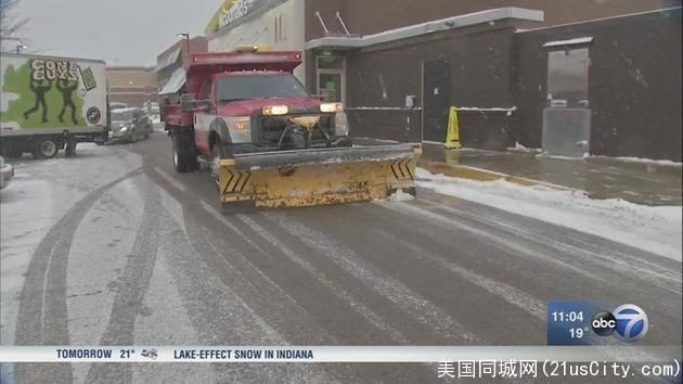 暴风雪没完没了  城市交通日常生活陷入困境