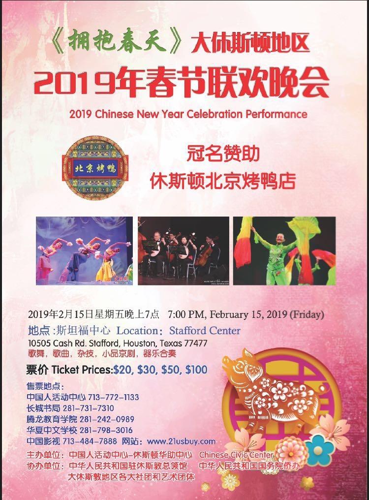 WeChat Image_20190121164600.jpg