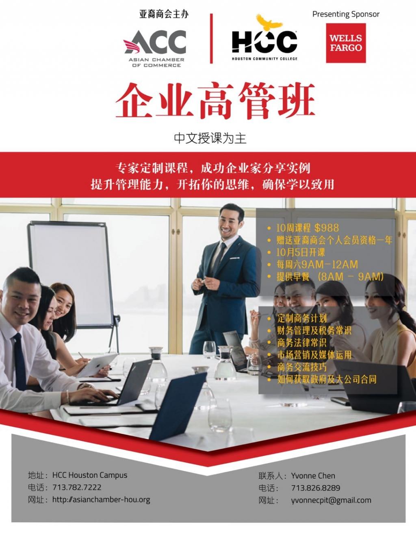 WeChat Image_20190917154347.jpg