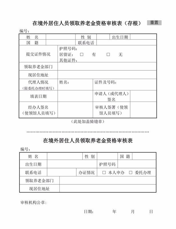 WeChat Image_20200303105620.jpg