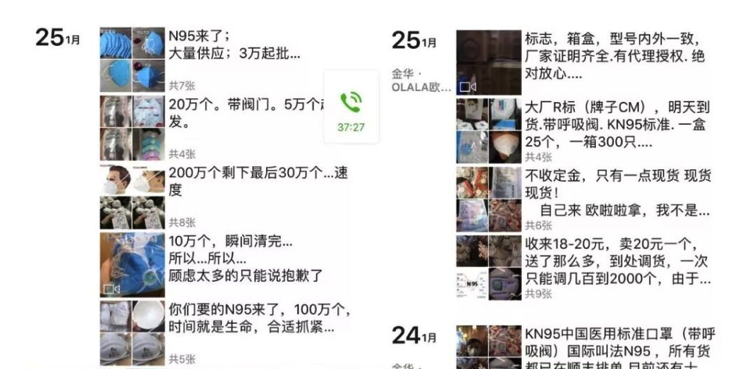 Screen Shot 2020-03-31 at 13.05.24.png
